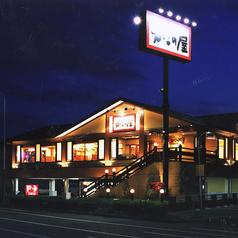 かごの屋 八尾高安店の写真