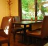 カフェ薫のおすすめポイント1