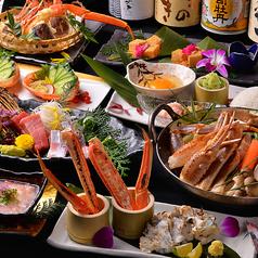 すき焼きと蟹 三嶋の写真