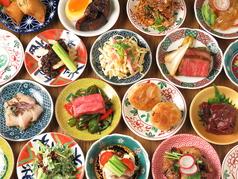 お酒と中華おいるのおすすめ料理1