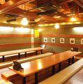 にじゅうまる NIJYU-MARU 上野店の雰囲気1