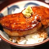 十番 右京のおすすめ料理2