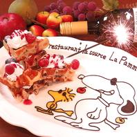 お祝いごとにサプライズケーキで☆