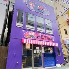 Dining Bar ME TIMEの写真