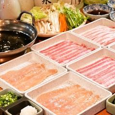 ジャンボ虎の子 新宿店のおすすめ料理1