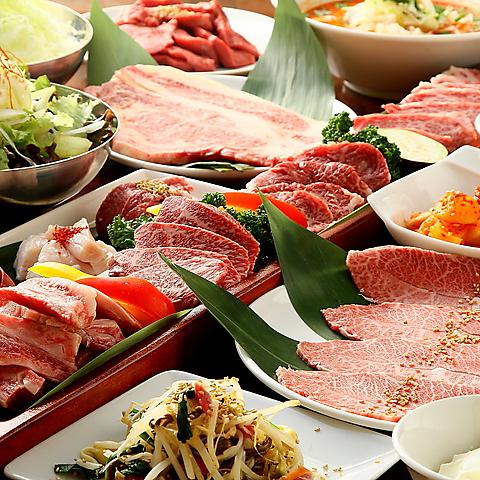 炭火焼肉 牛常 水戸店