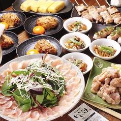 鶏屋 いちごいちえ 鶴橋店のおすすめ料理1