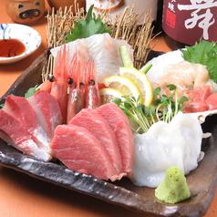 新鮮魚介酒場 たぬきのおすすめ料理1