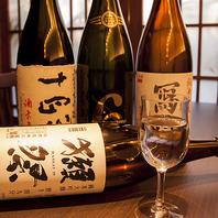 飯田橋駅1分。海鮮料理と日本酒のマリアージュを楽しむ