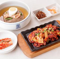 豚プルコギ&冷麺セット