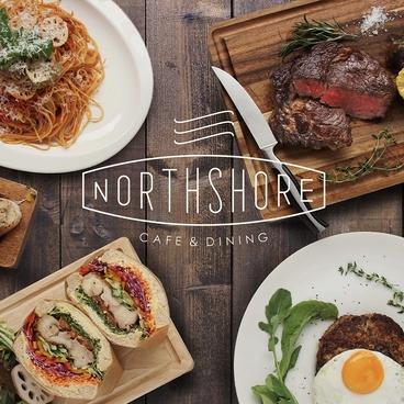 NORTHSHORE 須磨ヨットハーバー店のおすすめ料理1