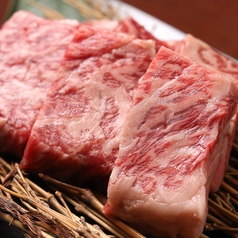 焼肉 エネルギースタンド 真牛網焼き工房のおすすめ料理1