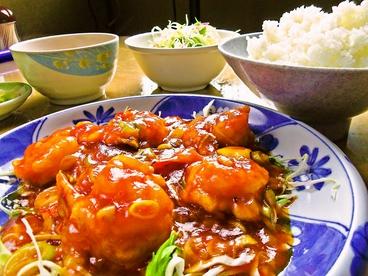 中華料理 信都のおすすめ料理1