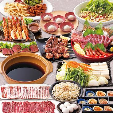 坐 和民 上野浅草口店のおすすめ料理1