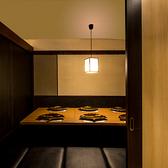 店内は最大100名以上収容可能!大型宴会に最適な個室も完備しております★広々空間で楽しい時間をお過ごしください。大学サークル同士の合コンやイベント、オフ会、パーティーなどにもどうぞ!こだわりの名古屋コーチン料理と丁寧な対応でご案内致します♪【個室居酒屋 但馬屋 浜松町店