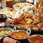 ASIAN DINING ダリマのおすすめ料理3