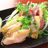 串焼き 炙のおすすめポイント3