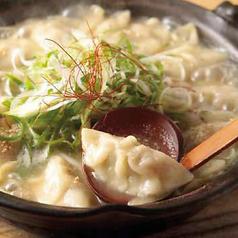 炊き餃子と九州の炉端酒場 晴レトキのおすすめ料理1