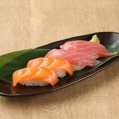 海鮮寿司(生サーモンと生マグロ)