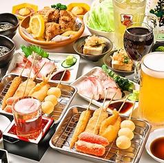 串揚げ 大衆魚バル ひかりや & やじもん yajimonのコース写真
