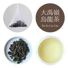 台湾茶カフェ 狐月庵のおすすめドリンク3