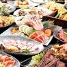 北海道食市場 丸海屋 広島本店のおすすめポイント3
