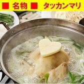 東大門 タッカンマリ 田町駅前店のおすすめ料理3