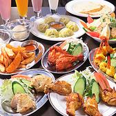 ジャーハン インドネパール料理 蒲生店の詳細