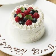 自家製ホールケーキでお祝い☆