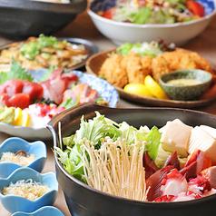 鮪と日本酒 トロたんの特集写真