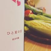 おばんざい倶楽部 Dashi 新田町本店のおすすめ料理2