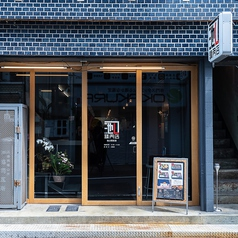 池口精肉店 福山駅前店の特集写真
