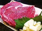 安 富士市のおすすめ料理3