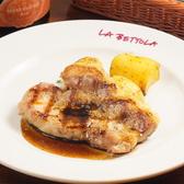 ラ・ベットラ・ダ・オチアイ 池袋のおすすめ料理2
