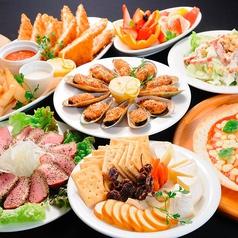 BRITISH CAFE & PUB OXO オクゾ 近鉄四日市店のおすすめ料理1