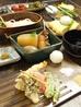 天ぷら呑み屋 ツキトカゲ 新町店のおすすめポイント2