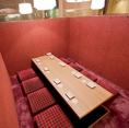 【掘りごたつ席:4名様~8名様までご利用可能です】お洒落な雰囲気漂う素敵なお席をご案内致します♪ご接待や大切なお集まりには、特に静かなお部屋をご用意致しますのでご相談くださいませ。ゆったりのんびりできる寛ぎの『掘りごたつ席』でお食事とお酒をお愉しみ下さい。女子会や接待など様々な場面でご利用可能です!