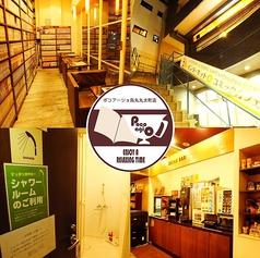 ポコアージョ Pocoagio 烏丸丸太町店の写真