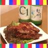 韓国家庭料理 南大門のおすすめポイント1