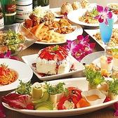 居酒屋 バロン BARON ナディアパーク前店のおすすめ料理3