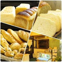 富士山の溶岩窯の店 パンの実の写真