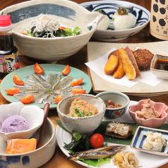 離島キッチン 福岡店のおすすめ料理1