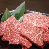焼肉 四妃 垂水店のおすすめ料理2