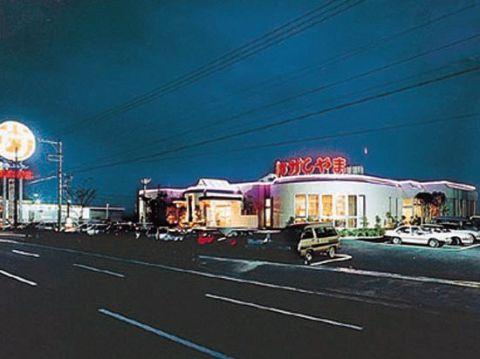 焼肉 レストラン ひがし やま 焼肉レストランひがしやま 青森店 - 新青森/焼肉