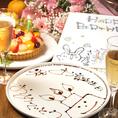 【サプライズに】お誕生日、歓送迎会、記念日など、地域NO1の圧倒的感動を演出☆鏡割り、特大杯、メッセージ入りタワードリンク、デザートプレートメッセージ入りボトルワイン、その日の写真を色紙と一緒にプレゼント!スタッフ全員で、周りのお客様も巻き込んだ最幸のイベントにします!