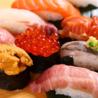 江戸前 びっくり寿司 つくし野店のおすすめポイント1