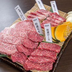 和食焼肉 牛紋 イオンモール四條畷店のおすすめ料理1