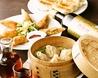台湾風味 満福楼のおすすめポイント1
