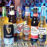 世界各国のビールで乾杯!