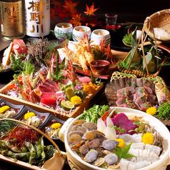 旬魚と個室居酒屋 能登やのおすすめ料理1